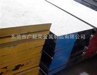 优质D2冷作模具钢板材