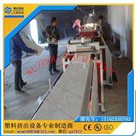 双螺杆PVC扣板设备 塑料吊顶扣板设备