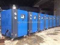风冷式冷冻机组厂家,低温冻水机,东莞注塑冷水机