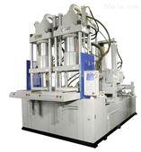 BMC立式注塑机