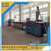 PVC一出四穿线管材生产线