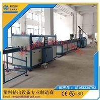 PVC一出四穿线管生产线※PVC一出二穿线管生产线