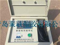 管道补口找聚联,青岛聚联专业生产出售电热熔焊机