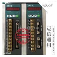 鼎時伺服電機可替代邁信KND廣數廣泰配米格華等