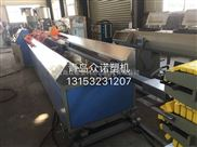 PVC塑料型材生产线设备