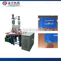 双工位氧气袋高周波导管焊接机