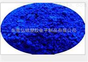 德国巴斯夫Heliogen蓝色有机色粉海丽晶酞菁蓝有机颜料K6850