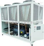 ECH-40A风冷式冷水机