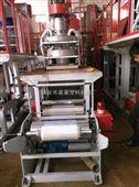 高透明PP吹膜机|PPE吹膜机|塑料吹膜机