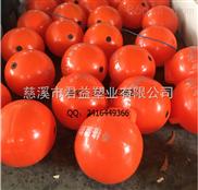厂家直销水上工程塑料浮体耐腐蚀河道拦污浮球直径30cm浮球