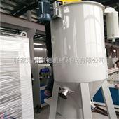 工业混料干燥搅拌机