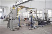 A--电动汽车充电桩配套生产线——TPE阻燃电缆料造粒机