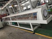塑料管材生產線噴淋冷卻箱