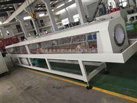 塑料管材生产线喷淋冷却箱