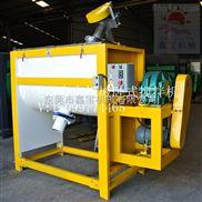东莞厂家自产自销卧式搅拌机 大型塑料混合搅拌机