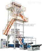 PP吹膜机/高速吹膜机/塑料吹膜机/地膜吹膜机