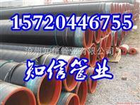 天然气3PE防腐钢管厂家