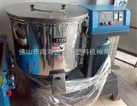 100公斤干燥搅拌机