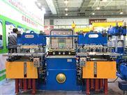 250吨全自动平板硫化机