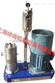 超细粉体湿法研磨分散机,超细粉体高速剪切分散机