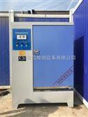 武汉水泥养护箱