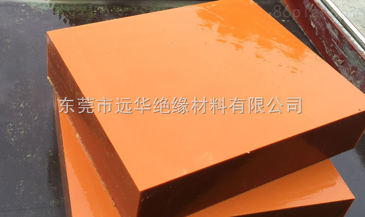 国产电木板 台湾 北京 山东 进口电木板