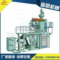 富豪机械提供PP吹膜机 下吹塑料薄膜吹膜机