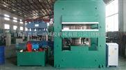 _300吨双缸框架式  -液压式长条式硫化机