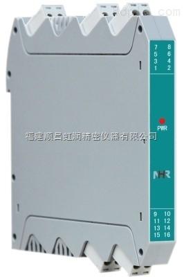 虹润推出输入、输出磁隔离的配电器