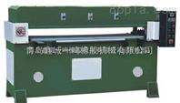 XCLP-350青岛鞋用平面自动裁断机