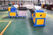 軟硬復合塑料擠出機、軟、硬PVC塑料擠出機
