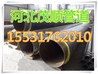 大口径钢套钢保温钢管厂家
