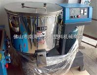 文丰塑料干燥搅拌机