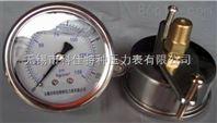 卡箍耐震压力表YN-50U/YN60U/YN75U/YN100U/YN150U