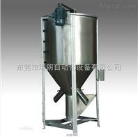 RLF-2000立式塑料搅拌机