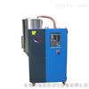 RLC-30塑料除湿机