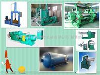 青島鑫城橡皮筋生產線_河北橡皮筋生產線_廣州橡皮筋生產線