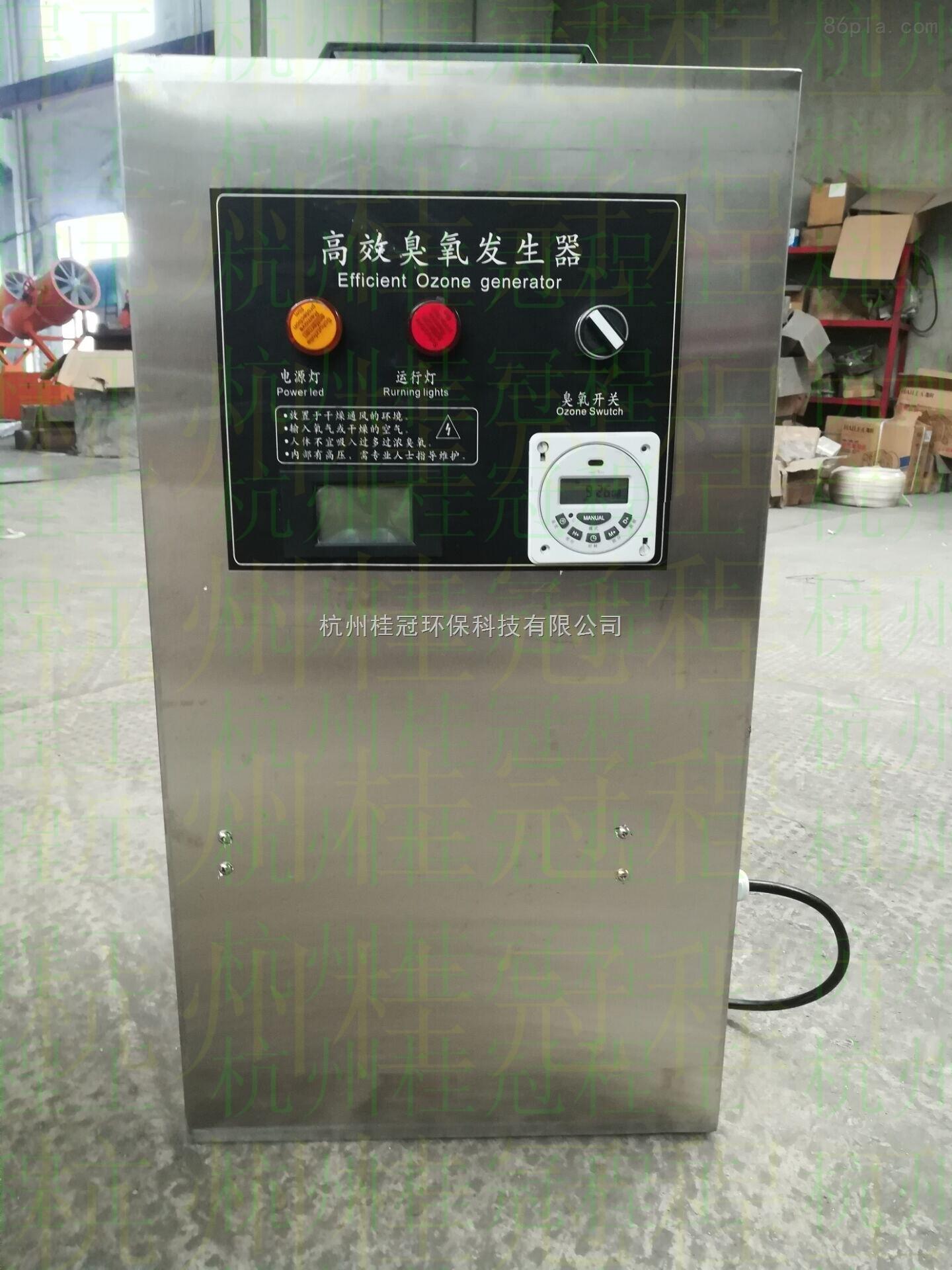 HG-微型臭氧制氧一体化设备