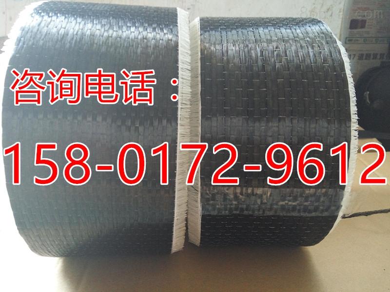 贺州碳纤维布生产厂家批发
