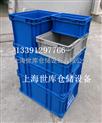 塑料物流箱 加强带盖箱子 塑料收纳箱 储物箱 仓库整理箱