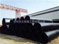 石油排水专用环氧煤沥青防腐钢管销售/生产厂家