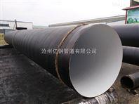 TPEP防腐直缝钢管厂家市场价含税报价