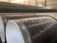 三层pe缠绕式防腐钢管厂家