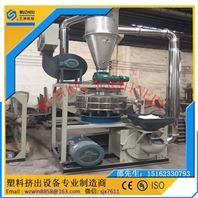 张家港塑料磨粉机※PVC塑料磨粉机