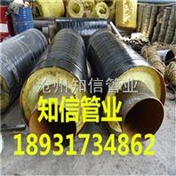 聚氨酯泡沫塑料预制保温管同行*产品
