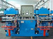 硅橡胶2RT平板硫化机