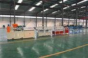 异型材挤出机生产线厂家