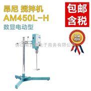 立式搅拌机_昂尼AM450L-H数显电动搅拌机_南北潮商城
