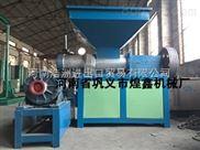 全自动泡沫造粒机环保的塑料泡沫机械设备_直接生产泡沫造粒机供应商价格