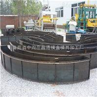 U型槽模具生产厂家 U型槽模具定制